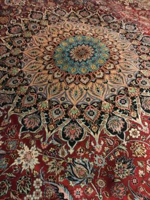 A finished rug.