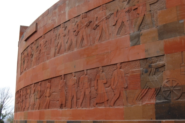 The rear of the memorial wall.