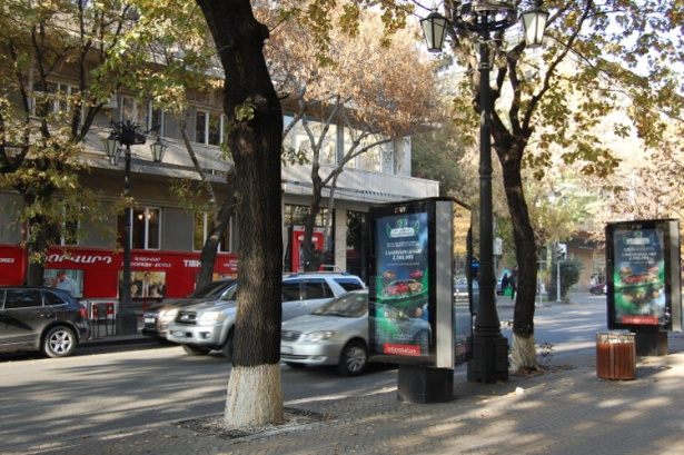 Abovyan Street.